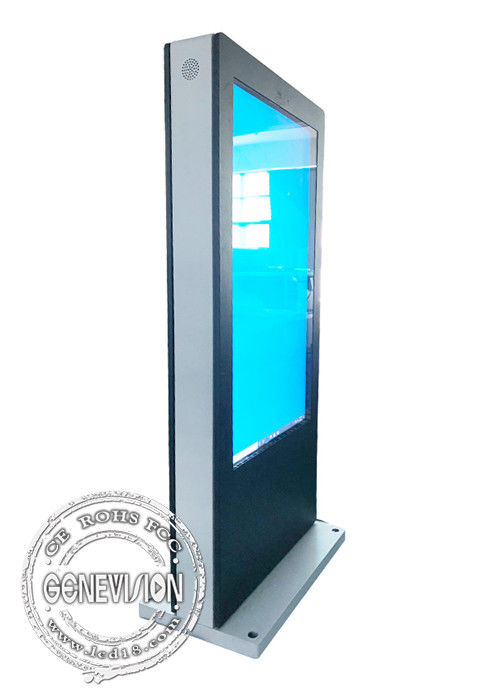 65 Inch Touch Screen 3000 Nits Outdoor Digital Signage