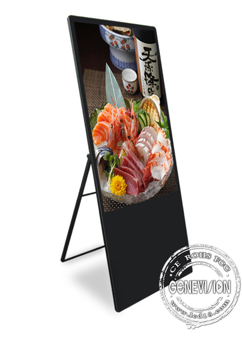 43 Inch Android OS Foldable Stand Portable LCD Digital Signage