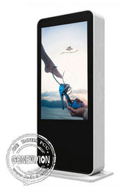 Outdoor Floorstanding waterproof 3G Wifi  Lcd Advertising Player Digital Signage