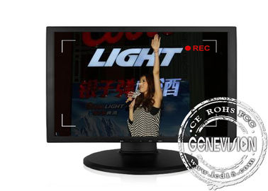 High Brightness 65 Inch Medical Grade Lcd Monitors Support 16.7 M Real Color