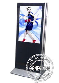 "China 55"" Dual Screen Advertising Display Slim Ad Player High Brightness Kiosk Digital Signage factory"