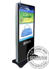 China 49 Inch Floorstanding Advertising Digital Signage Standee Android Remote Managing Network Totem factory