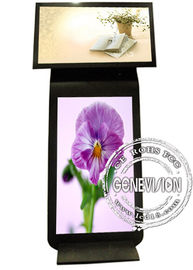 "China CE / ROHS Kiosk Digital Signage , 55.52"" Color LCD Screen factory"