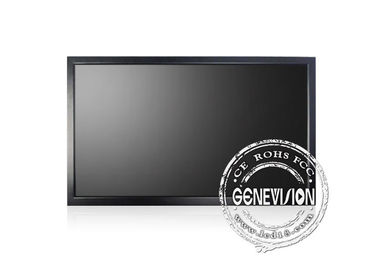 Ultra Slim 16/9 37 Inch Vga 1080p Hd Monitor For Banks , Wide Viewing Angle