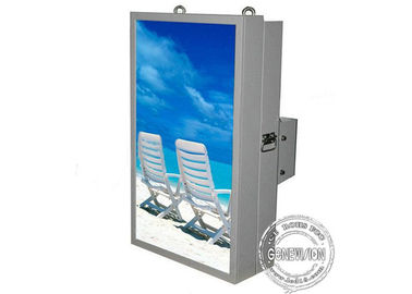 China 32 inch Wall Mount IP65 Waterproof Outdoor Advertising Screen Digital Signage LCD Kiosk Display Screens factory