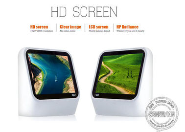 China 15 Inch Wall Mount LCD Display advertising / dynamic video toilet screen signage factory