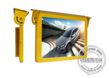 19 Golden Color Bus Lcd Monitor , 3G Led Advertising Display Screen 12 Or 24 Volt