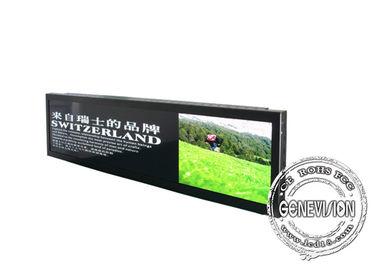 28.8 Inch Ultra Wide Stretched Displays 4G Remote Managing 500cd / M2 Brightness