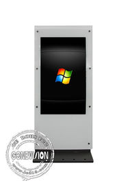 White Printing Dual Screen Totem Capacitive Touch Computer Kiosk Double Side 1080p Smart