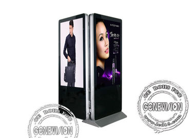 65inch Double Side LCD Screen Advertising Sign Video Player with Remote Managing Software