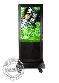 Dual Lcd Touch Advertising Standee / Movable Beacon Media Player Totem Digital Signage