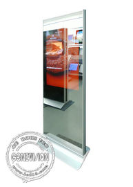 China Motion Sensor Hotel Standing Kiosk Digital Signage Show Magic Mirror Advertising Display Hd Resolution factory