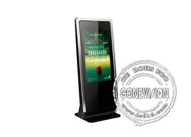 China Touch screen Kiosk digital signage , 55 inch advertising signage video kiosk factory
