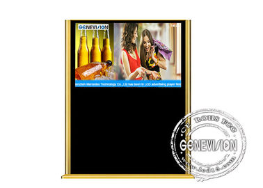 China Smart kiosk Digital Signage LCD Screen for VCD DAT / MP3 / JPG factory