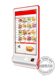 China 32inch automatic ordering machine self service touch screen payment kiosk for Fast food restaurant with card reader factory