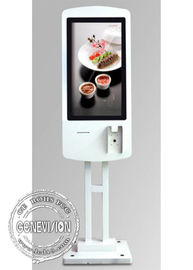 China Floor Standing Touch Screen Kiosk Order Machine , Fast Food Store Dish Order Self service Kiosk factory