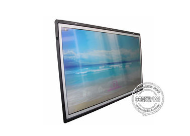 FHD Ultra Slim Open Frame LCD Display Advertising Player TFT Lcd Panel Android Wireless Update