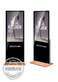 China 43 Inch Android Floor Stand Wifi Digital Signage Lcd Monitor Display With Logo Printing , Black factory