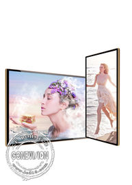 China Indoor Ultra Thin Wall Mount LCD Screen 1920*1080 FHD 32 Inch High Contrast factory