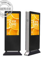 China 49 Inch Advertising Touch Screen Full HD LCD Outdoor Electronic Signage with Face Recognition Camera factory