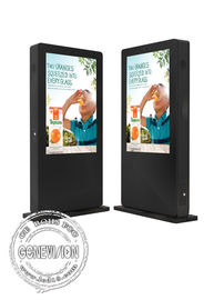 China Outdoor Advertising Display Waterproof Outdoor Digital Signage 46 Inch Glass Panel With Android System factory
