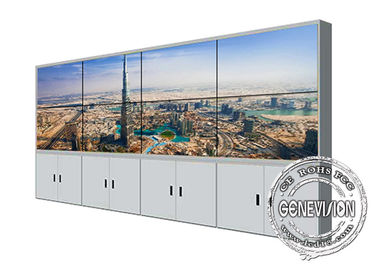 China LG Original Video Wall Monitors 450cd / M2 With Standing CCTV Monitoring System factory
