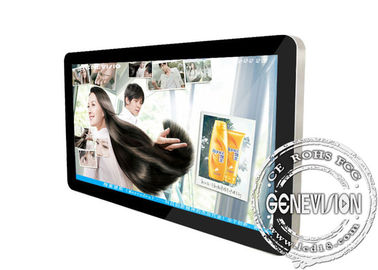 """42"""" Interactive Wall Mount LCD Display for Information Release"""