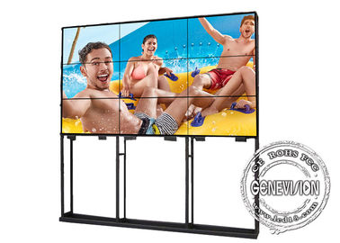 "China 55 "" LCD Digital Signage Video Wall  3.5mm Narrow Bezel 1920 * 1080 Resolution Ratio factory"