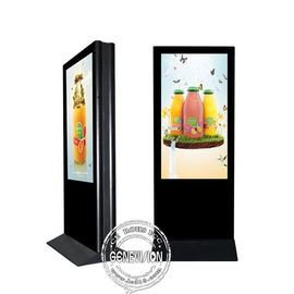 China 55 Inch Kiosk Digital Signage Floor Stand Dual Side Indoor LCD Advertising Screen factory