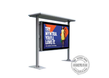 Floor Standing Outdoor Digital Signage IP65 Waterproof 2500 Nits Brightness Lcd Monitor