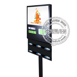 China Shenzhen factory price wall mounted Wifi Digital Signage 21.5inch Stand Alone Version Cell Phone Charging Station factory