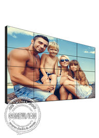 China Seamless Digital Signage Video Wall Screen High Brightness 4K 65''  Easy Installation factory