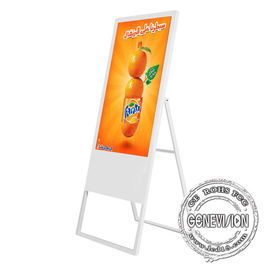 China 49 Inch Capacitive Touch Advertising Digital Signage Kiosk Menu Board Ultra Slim Android factory
