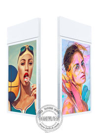 China Super Slim Wall Mount LCD Display High Brightness 700 Nits Ceiling Hanging Double Sided Advertising Screen factory