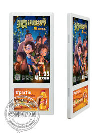 China Ultra Thin Touch Screen Digital Signage USB Update Elevator / Lift Advertising Display factory