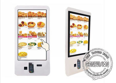 "China 24"" LCD Capacitive Touch Screen Self Service Kiosk Windows POS Terminal LCD Payment Machine factory"