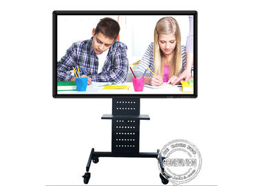 "China Digital Whiteboard Touch Screen Terminals 75"" 86"" Electronic Educational Equipment For School Teaching factory"