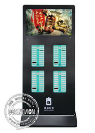 China Dock Vending Machine Wifi Digital Signage 32 Inch Sharing Power Bank Rental Station factory
