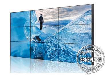 China LG Seamless Digital Signage Video Wall 65 Inch With Stand Controller 4k 4X4 3X3 factory