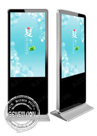 China Floor Standing Kiosk Digital Signage Android Smart Media Player 3G 4G Network Touch Screen factory