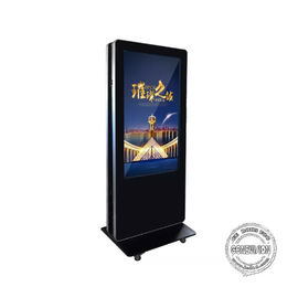 China 2000 Nits Waterproof Digital Signage , 55'' Black Outdoor Digital Sign Boards IP65 factory