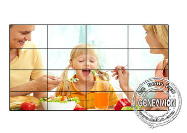 China Narrow Bezel Digital Signage Video Wall 55 Inch High Brightness For Conference Room factory