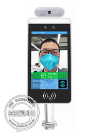 "Gate Access Control 8"" Facial Recognition Device LCD Screen Security Check with Body Temperature Detection"