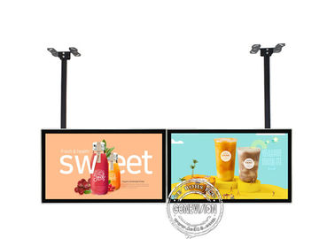 China Ceiling Mount Digital Advertising Screens Dual Screen factory
