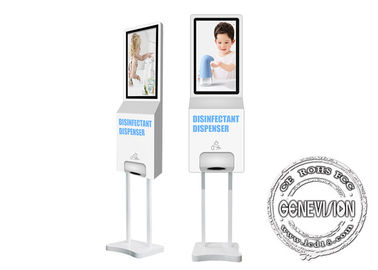 China 21.5 inch Android Touch Screen Wifi Digital Signage With automatic hand dispenser sanitizer factory