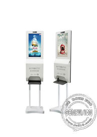 China Automatic Hand Gel Sanitizer dispenser Kiosk 21.5inch lcd screen Android WIFI built-in camera Infrared temperature test factory
