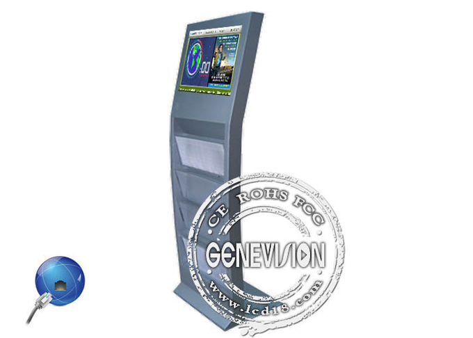 TFT Split Screen 3G Kiosk Digital Signage 15inch , 8ms Responsive Time